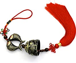 DMtse Chinese Lucky Feng Feng Shui Vintage Bell for Wealth and Safe, Success, Ward Off Evil, Protect Peace - Home Garden Car Interiors Hanging Charm Wind Chime Good Luck Blessing (Twin Fish)