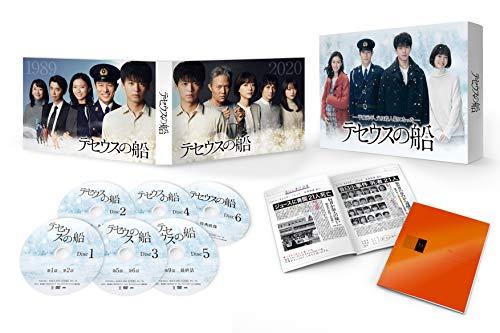 【Amazon.co.jp限定】テセウスの船 DVD-BOX(オリジナル写真(4枚セット)付)