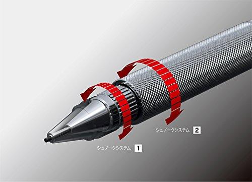 プラチナ万年筆シャープペンプロユース1710.9mmホワイトMSDA-1500D#3