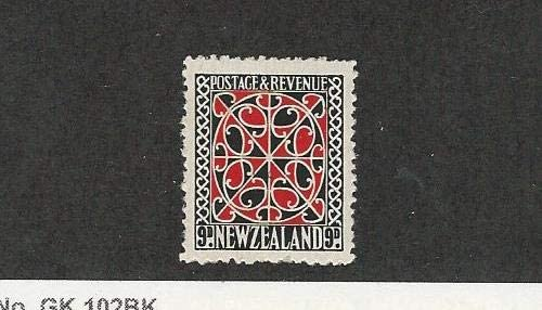 New Zealand Postage Stamp 213 1936 NH Mint excellence Free shipping on posting reviews JFZ