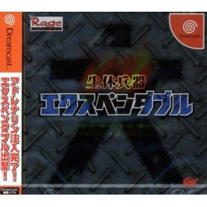 Limited time sale Super sale period limited Expendable Japan Import