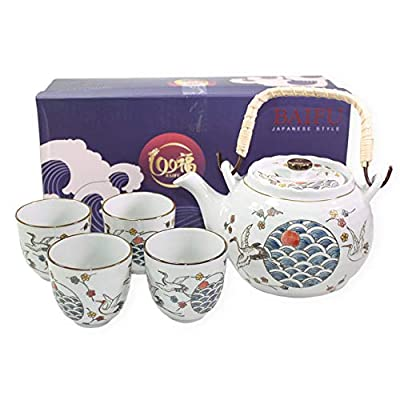 White Crane Heron Japanese Teapot set with 4 Tea Cups ~ Japanese Antique Design and Filter Gift/Birthday gift/Kitchen/Teapot/idea for gift ~ We Pay Your Sales Tax