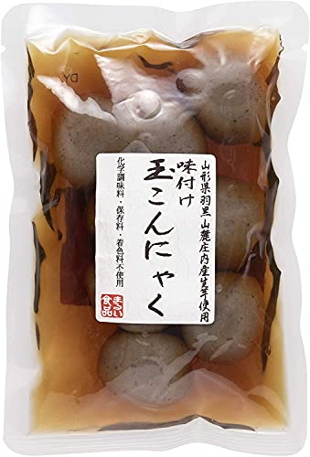 まるい食品 庄内産芋使用味付玉こんにゃく 8個