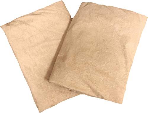 【tocoとふんわり生活】(200×200×30cm)防水シーツ2枚セット ボックスシーツ ファミリーサイズ(全5サイズ5色)サイド部分も防水 デイリーパイル おねしょシーツ/モカ