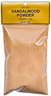 Pure Sandalwood Powder - Four Ounce Bag