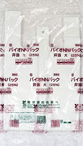 タイヨーマーク バイオマス25% 弁当レジ袋 乳白 バイオNNパック弁当25 (大)1,000枚