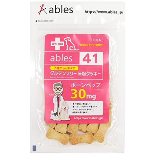 ables(アブレス) 犬用おやつ 7歳からの骨ケア グルテンフリー米粉クッキー 30g