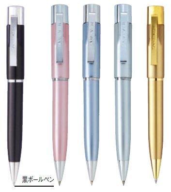 ネームペン スタンペンG 印鑑付きボールペン (シャチハタ式ネーム印+ボールペン)