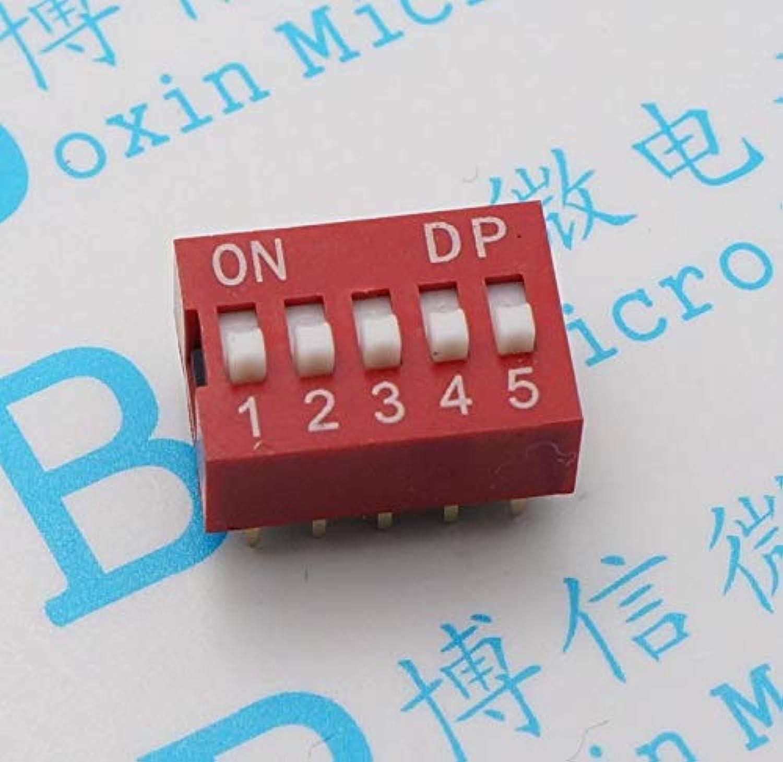 100pcs lot 5P 2.545 bit Switch pin Switch Flat Switch 5 feet from 2.54MM red Original Toggle Switch
