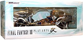 Final Fantasy XIII: Play Arts Shiva Bike Kai Action Figure Set