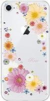 iPhone8 iPhone7 ケース アイフォン8 アイフォン7 カバー らふら スワロフスキー 名入れ 押し花風 ポップフラワー