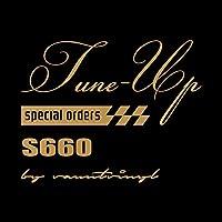Tune-up mix S660 ステッカー ゴールド 金
