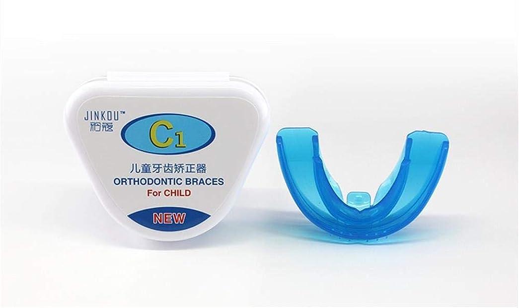 中に月明らかにする子供のための歯列矯正の見えないブレース、歯の形削り、薄型カスタムフィットプロフェッショナルナイトマウスガードマウスピース睡眠停止歯研削、2つのサッチ (Color : Blue, Stage : Firsr stage)