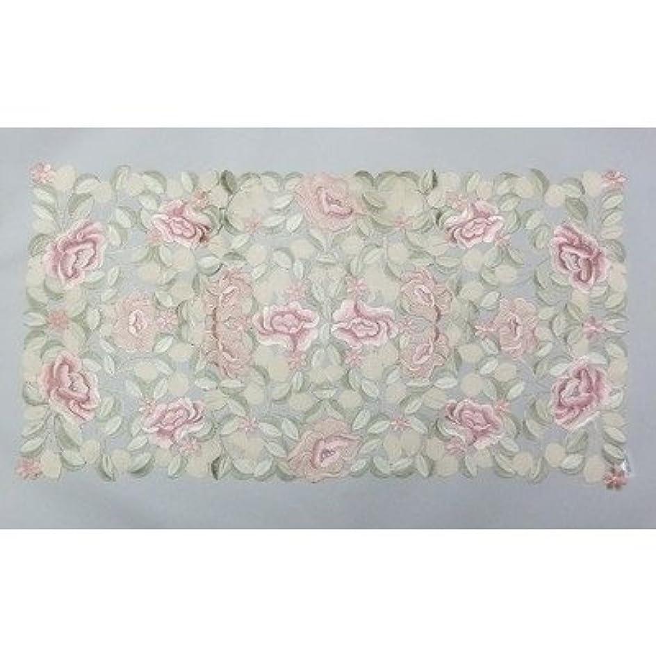 指定する慣れる家事テーブルセンター 刺繍&カットワークレース 約40cmx75cm ピンク