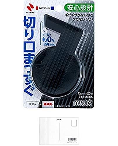 ニチバン セロテープ セロハンテープ 直線美mini 15mm CT-15SCB6 黒 (2パック) + 画材屋ドットコム ポストカードA