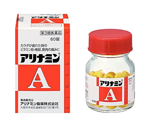 武田薬品 アリナミンA 60錠 [5374]