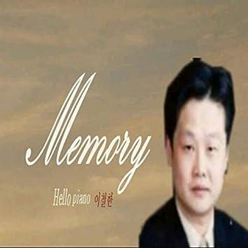헬로피아노 - 힐링피아노