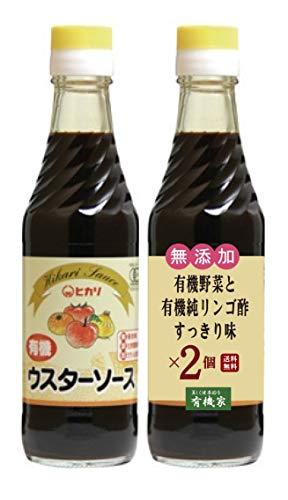 無添加 ヒカリ 有機・ウスターソース 250ml×2個 ★コンパクト★有機野菜・果実の本来の甘さを引き出し、ソースにぴったり合う贅沢な有機純リンゴ酢を使用した、さっぱり味の有機ウスターソースです。