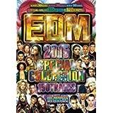 EDM -2015 Special Collection 150Tracks- / DJ Amaze