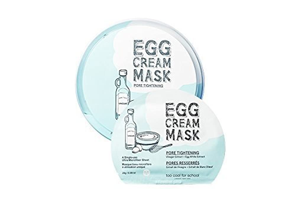 ピアノを弾く興奮する一人でToo Cool For School Egg Cream Pore Tightening Mask Pack (5pcs) 2016 Upgrade [並行輸入品]