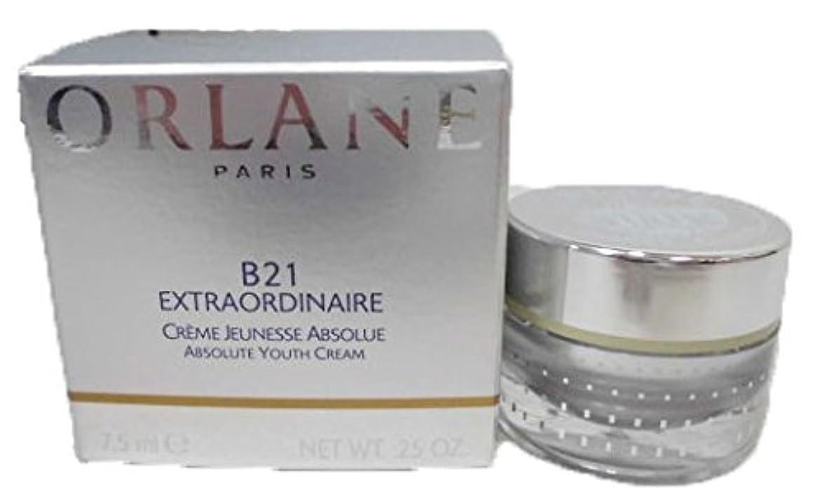 布リラックスしたオルラーヌ ORLANE B21 エクストラオーディネール クリーム 7.5mL ミニサイズ
