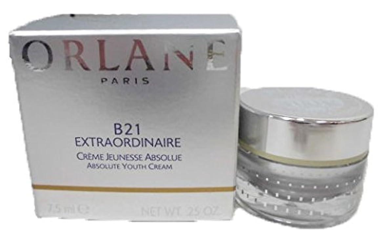 事前どのくらいの頻度で時刻表オルラーヌ ORLANE B21 エクストラオーディネール クリーム 7.5mL ミニサイズ