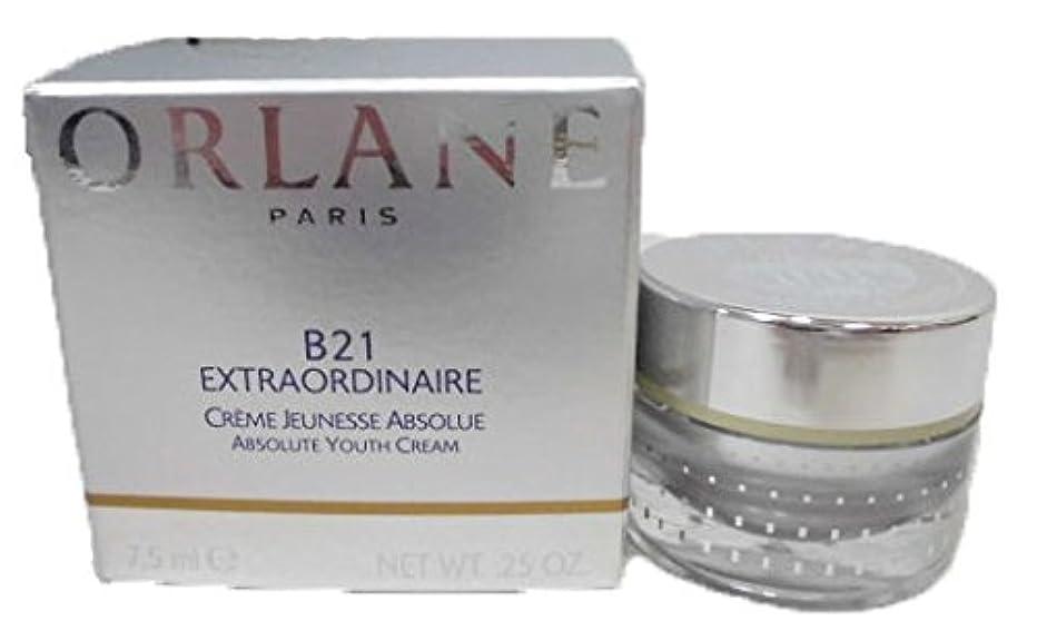 引き受ける流星噛むオルラーヌ ORLANE B21 エクストラオーディネール クリーム 7.5mL ミニサイズ