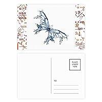 ライトブルーバタフライカイト 公式ポストカードセットサンクスカード郵送側20個