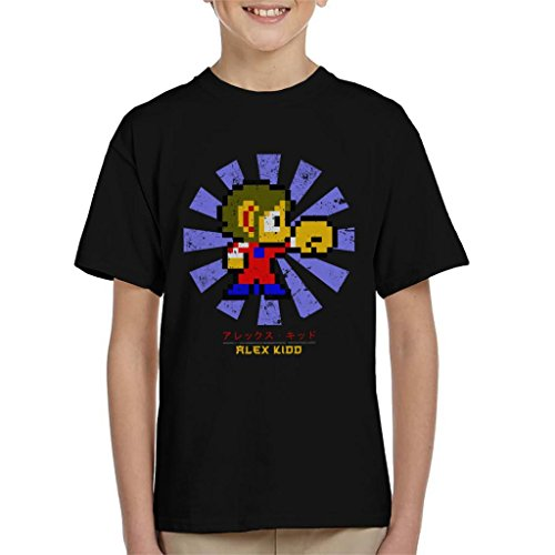 Cloud City 7 Alex Kidd Retro Japanese Kid's T-Shirt