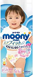 Japanese Soft Diapers - Nappies New Moony's Air Fit, Irritation Free, for Extra Sensitive Skin, Leak Free, (X-Large Girl)