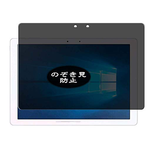 VacFun Anti Espia Protector de Pantalla, compatible con Samsung Galaxy Tab Pro S 12', Screen Protector Filtro de Privacidad Protectora(Not Cristal Templado) NEW Version