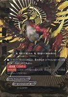 バディファイト 第2弾 武神竜王 デュエルズィーガー バディレア サイバー忍軍