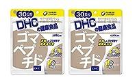 2個セット DHC ゴマペプチド 30日分