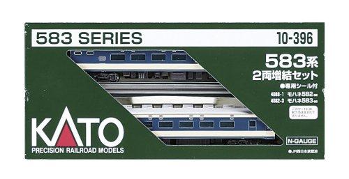 Kato 10-396 583 Add-On 2-Car Set [Toy] (japan import)