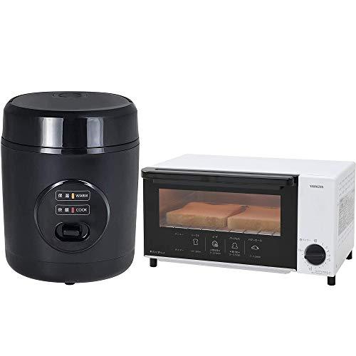 【炊飯器+オーブントースターセット】 [山善] 炊飯器 0.5~1.5合 ひとり暮らし用 ライスクッカー ブラック YJE-M150(B) & オーブントースター ホワイト YTN-S100(W)