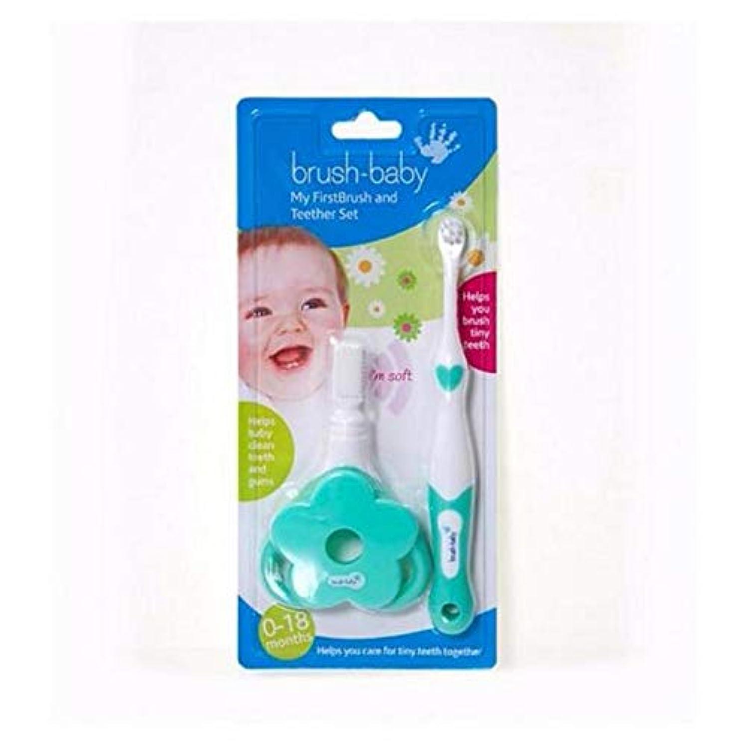 指標せせらぎ進化[Brush-Baby ] ブラシ赤ちゃんが私のFirstbrush&おしゃぶりはパックごとに2を設定します - Brush-Baby My FirstBrush & Teether Set 2 per pack [並行輸入品]