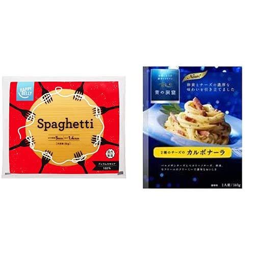 【セット販売】[Amazonブランド]Happy Belly スパゲッティ 1.4mm5kg + 青の洞窟 カルボナーラ 140g×10個