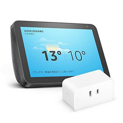 Echo Show 8 Charcoal + Amazon Smart Plug