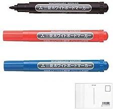三菱鉛筆 ホワイトボードマーカー 細字 丸芯 黒 PWB2M【黒・赤・青 3色セット】+ 画材屋ドットコム ポストカードA