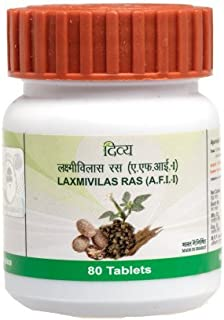 Divya LAXMIVILAS RAS 80Tablets Pack of 2