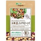 安心の有機豆を100%使用。 5種類の豆をミックスし、柔らかく蒸しあげています。 サラダ、スープなど色んなお料理に簡単に栄養と彩りをプラスできます。 この商品はメール便での発送になります。1通で2袋まで発送できます。複数ご注文いただいた場合は、差額をご返金で対応させていただきます。
