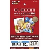 (まとめ)エレコム キヤノンプリンタ対応光沢紙 EJK-CGN2L50【×5セット】