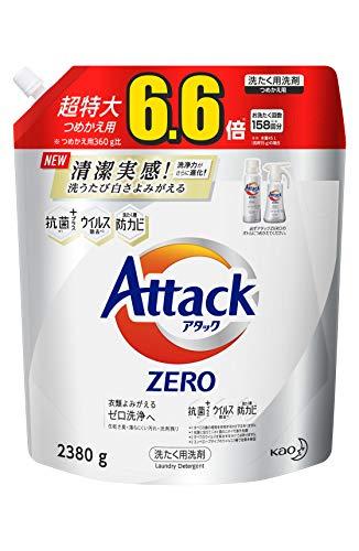 [Amazon限定ブランド]デカラクサイズ アタック ゼロ(ZERO)洗濯洗剤 詰め替え 2380g 清潔実感! 洗うたび白さよみがえる
