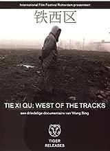 Tie Xi Qu: West of the Tracks - 4-DVD Box Set ( Tiexi qu )