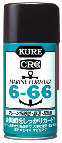 KURE(呉工業) 6-66 (315ml) マリーン用防錆・防湿・潤滑剤 [ 品番 ] 1054 [HTRC2.1]