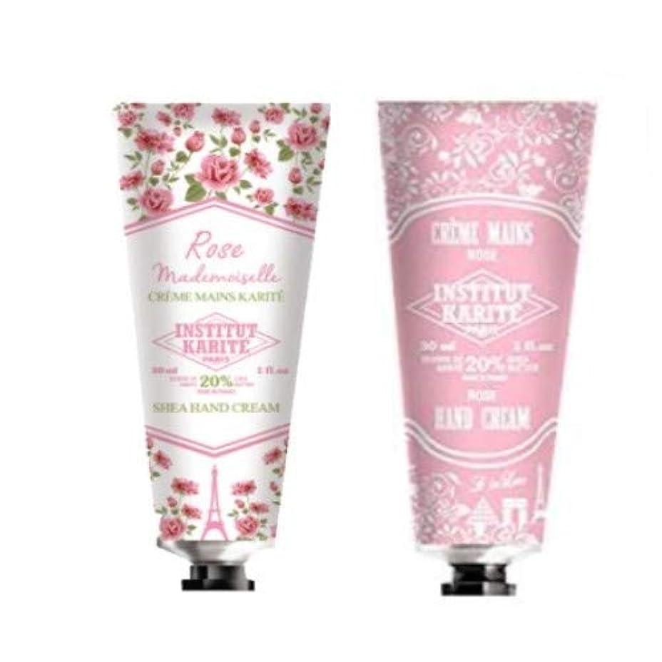 腸ハンバーガーレジシアバター シアハンドクリーム INSTITUT KARITE カリテ Rose Mademoiselle ローズマドモアゼル ハンドクリーム 30ml&Rose ローズハンドクリーム 30ml セット