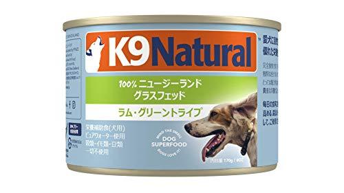 ケーナインナチュラル (K9 Natural) K9 Natural プレミアム缶ドッグフード グリーントライプ 170g