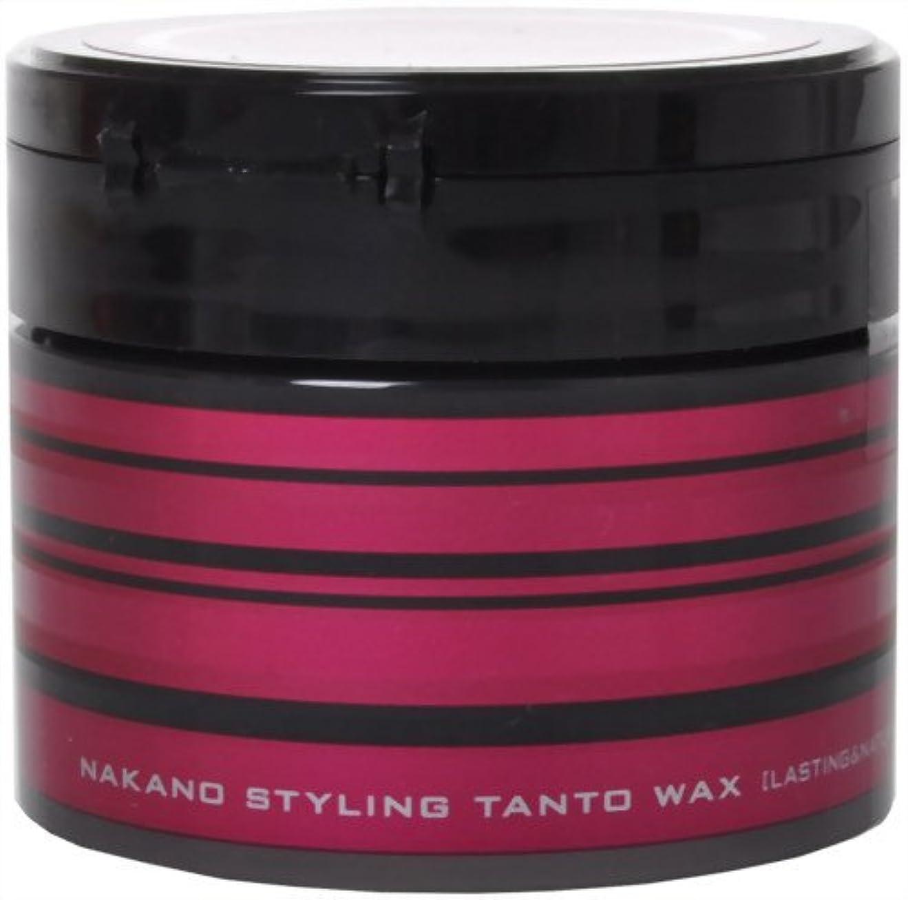 良いバルクほうきナカノ スタイリング タント ワックス7 「ラスティング&ナチュラル」 90g