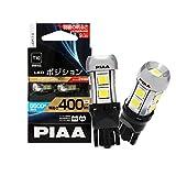 PIAA ポジション用バルブ LED 6600K 超高照度化を実現 400lm 12V 2.8W 車検対応 T10 定電流&インタラクティブ制御回路内蔵/全方向拡散9チップ 2年保証 2個入 LEP119