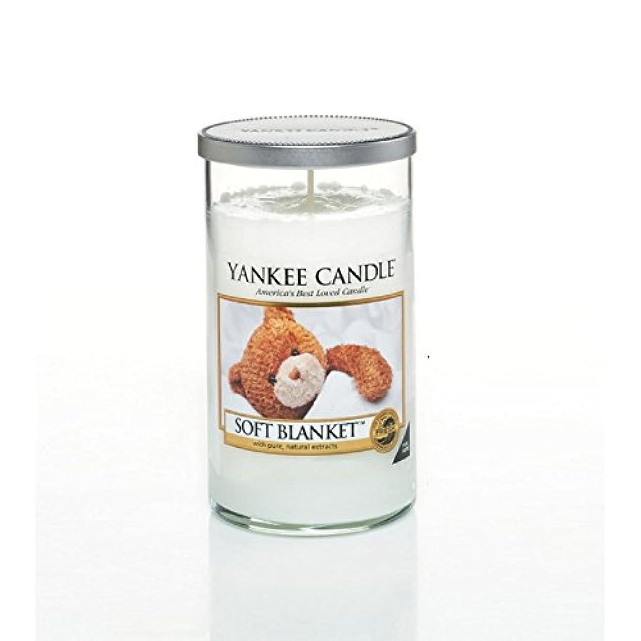差し迫った膨張する重要性Yankee Candles Medium Pillar Candle - Soft Blanket (Pack of 6) - ヤンキーキャンドルメディアピラーキャンドル - ソフト毛布 (x6) [並行輸入品]